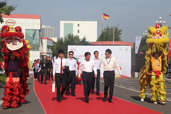 山东汉高乐泰成立30周年暨工厂开放日活动