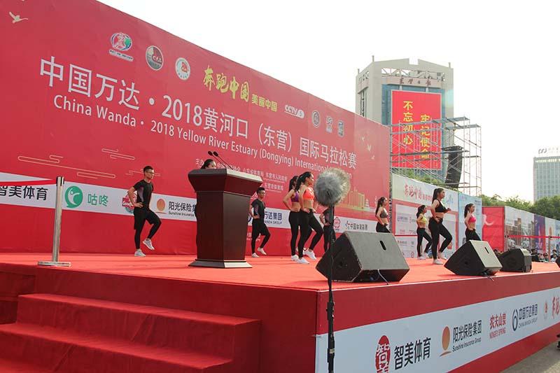 黄河口马拉松比赛开幕式