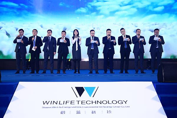 蔚蓝科技2019年表彰工作会议